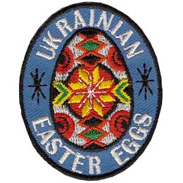 Ukraine, Ukrainian, Easter, Egg, Paint, Painting, Egg Decorating, Pasanka, Patch, Embroidered Patch, Merit Badge, Badge, Emblem, Iron On, Iron-On, Crest, Insignia, Girl Scouts, Boy Scouts, Girl Guides
