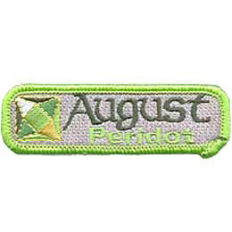 Birthstone, Stone, Birth, Peridot, Jewel, August, Month, Patch, Embroidered Patch, Merit Badge, Iron On, Iron-On, Crest, Girl Scouts, Boy Scouts, G