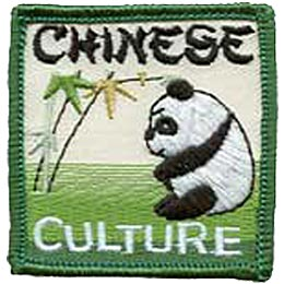 Chinese, Culture, China, Panda, Bamboo, Heritage, Patch, Embroidered Patch, Merit Badge, Crest, Girl Scouts, Boy Scouts, Girl Guides