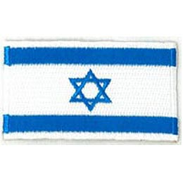 Israel, Jew, Jewish, Flag, Patch, Embroidered Patch, Merit Badge, Iron On, Iron-On, Crest, Girl Scouts