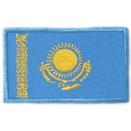 Kazakhstan, Sun, Gold, Flag, Country, Patch, Embroidered Patch, Merit Badge, Iron On, Iron-On, Crest, Girl Scouts