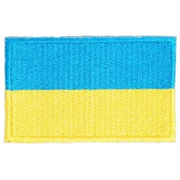 Ukraine, Blue, Yellow, Stripe, Flag, Country, Patch, Embroidered Patch, Merit Badge, Iron On, Iron-On, Crest, Girl Scouts