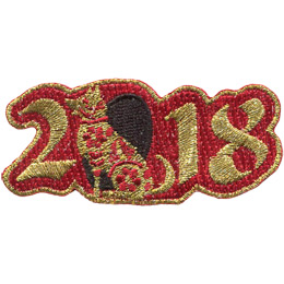 This patch is made up of the year, 2018, embroidered in metallic gold threads with a dog siting inside the zero.